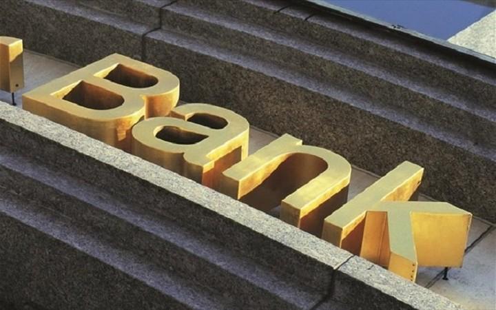 Ποια τράπεζα περικόπτει 8.400 θέσεις εργασίας