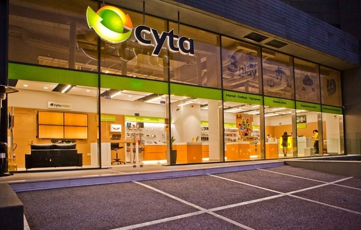 Η νέα επένδυση της Cyta Ελλάδος
