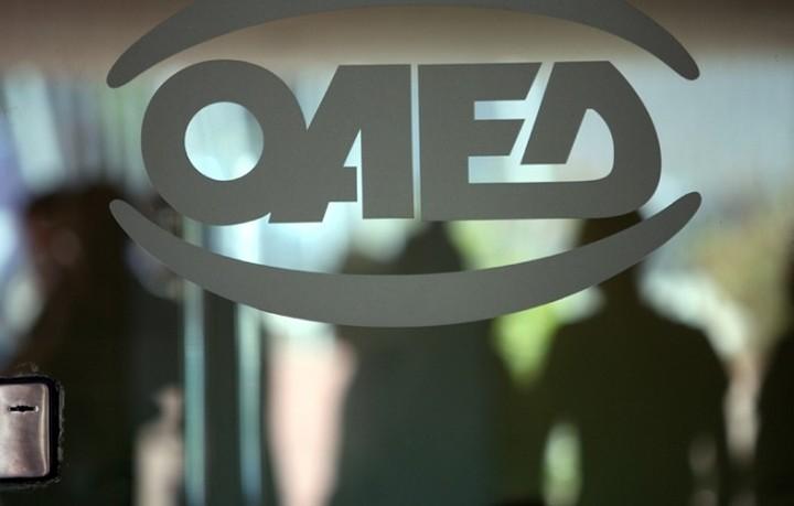 ΟΑΕΔ: Υποχώρησε η ανεργία τον Μάιο