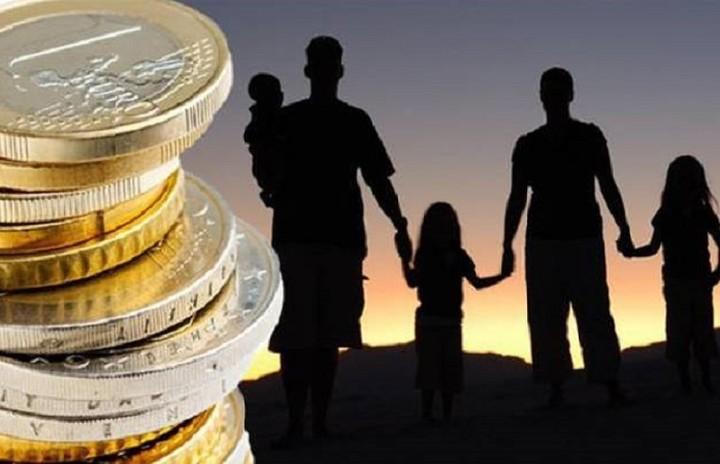 Πότε πληρώνονται τα οικογενειακά επιδόματα