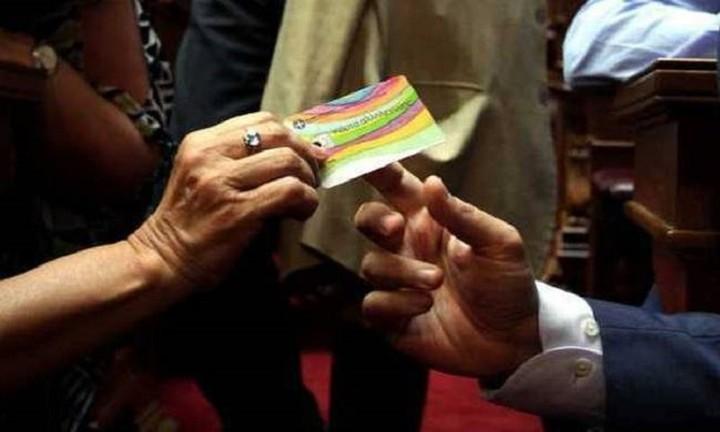 Πότε πληρώνονται οι δόσεις για την Κάρτα Σίτισης - Αλληλεγγύης