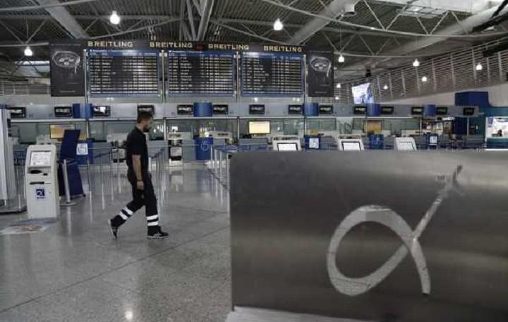 Μέχρι πότε είναι οι αιτήσεις για 100 θέσεις στο αεροδρόμιο Ελ. Βενιζέλος