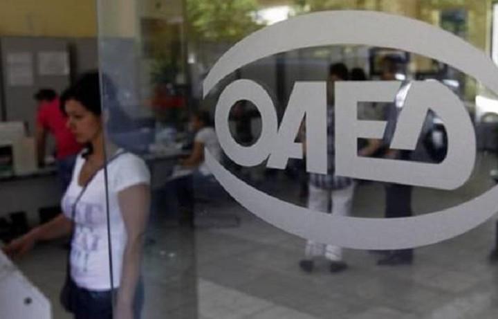 Μέχρι πότε θα υποβάλλονται οι αιτήσεις για τις σχολές Μαθητείας του ΟΑΕΔ
