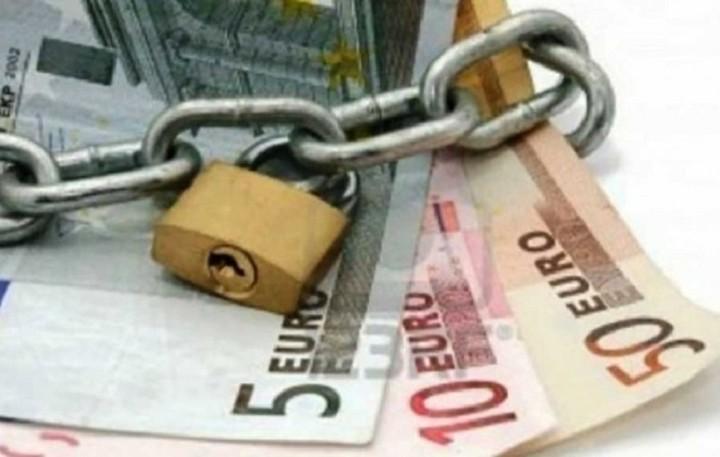 Σε ποιες περιπτώσεις γίνεται κατάσχεση τραπεζικών λογαριασμών
