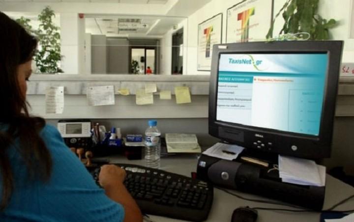 Στην υλοποίηση του Ηλεκτρονικού Περιουσιολογίου προχωρά η ΓΓΔΕ