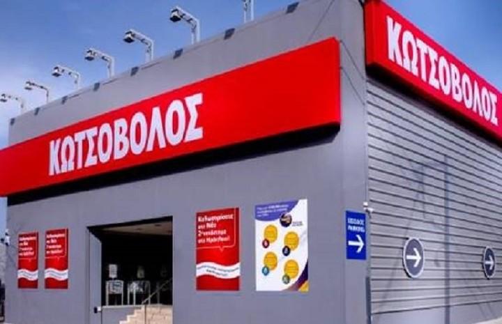 Το επενδυτικό πλάνο του Κωτσόβολου αξίας 10 εκατ. και οι νέες θέσεις εργασίας