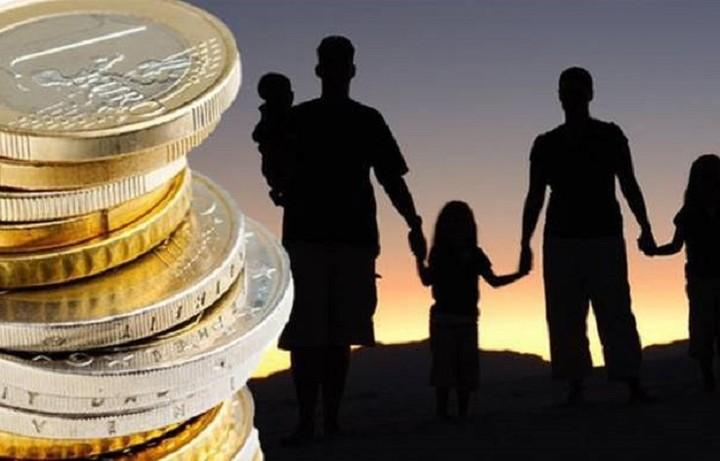 Πότε καταβάλλονται τα οικογενειακά επιδόματα του ΟΓΑ