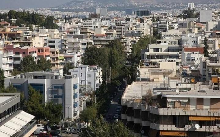 Οι πιο περιζήτητες περιοχές της Αθήνας για αγορά ακινήτων