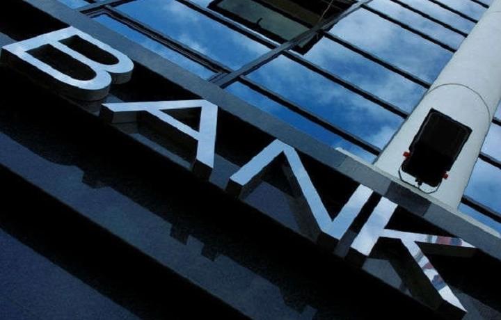 """Ποια μεγάλη αμερικανική τράπεζα """"κόπηκε"""" στα stress tests"""