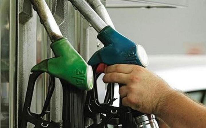 Ποια εταιρεία πετρελαιοειδών κατέθεσε αίτηση υπαγωγής στο άρθρο 99