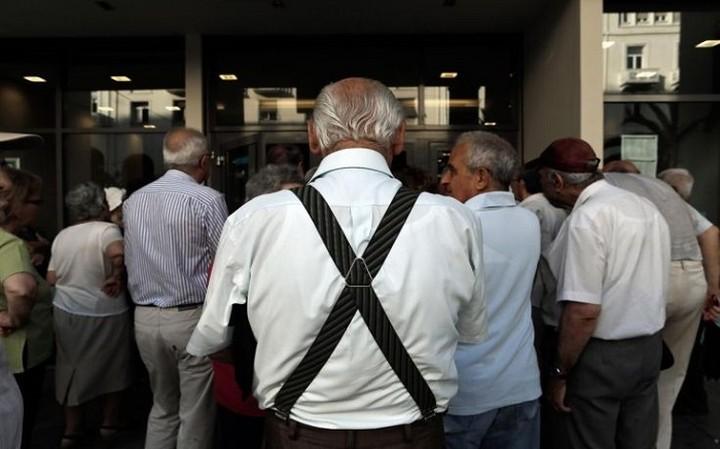 Πότε καταβάλλονται τα μερίσματα στους συνταξιούχους του Δημοσίου