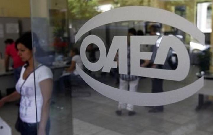 Πότε ξεκινά η υποβολή αιτήσεων για πρόσληψη εκπαιδευτικού προσωπικού στον ΟΑΕΔ