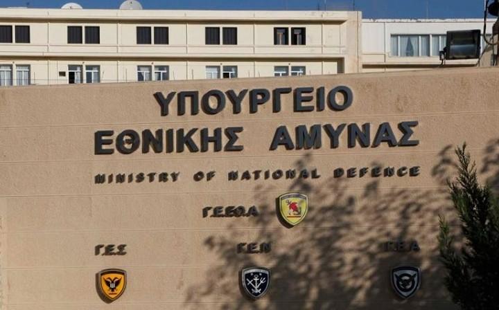 Νέες θέσεις εργασίας στο υπουργείο Εθνικής Άμυνας- Οι λεπτομέρειες