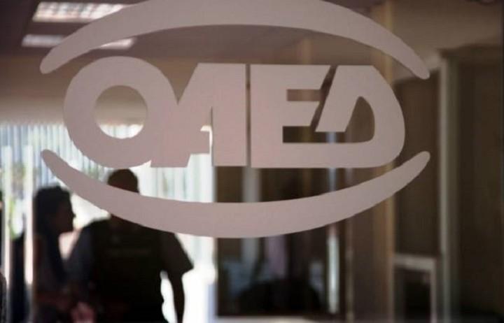 Πότε λήγει η προθεσμία υποβολής αιτήσεων για επιδόματα του ΟΑΕΔ