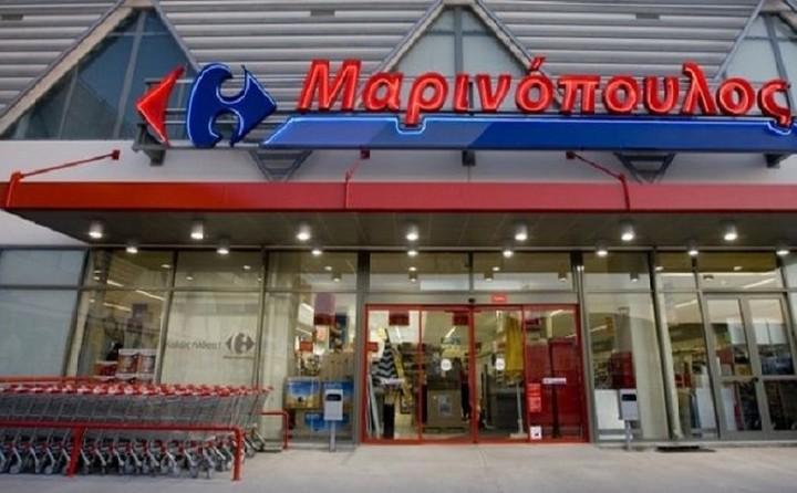 Ποια καταστήματα της Μαρινόπουλος βάζουν «λουκέτο»