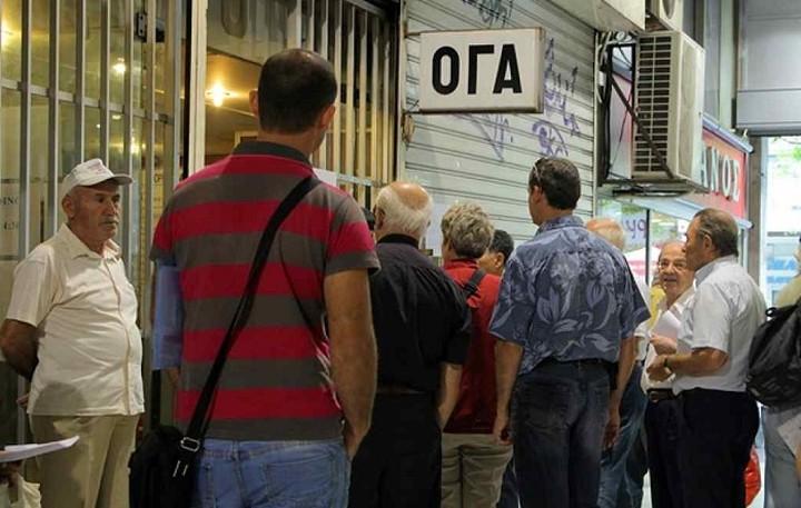 Διευκρινίσεις από τον ΟΓΑ για τα όρια ηλικίας συνταξιοδότησης