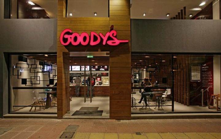 Τι συμβαίνει με την αλυσίδα Goody's