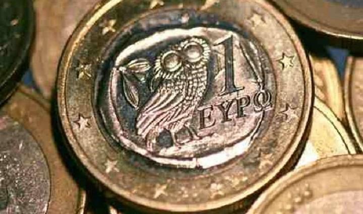 Το ευρώ υποχωρεί στην αγορά συναλλάγματος