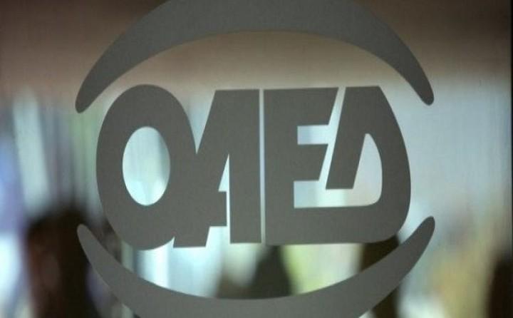 Έρχονται τέσσερα νέα προγράμματα του ΟΑΕΔ