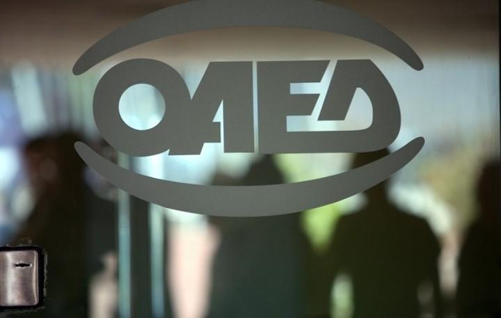 ΟΑΕΔ: Αυξήθηκαν οι εγγεγραμμένοι άνεργοι τον Ιούνιο