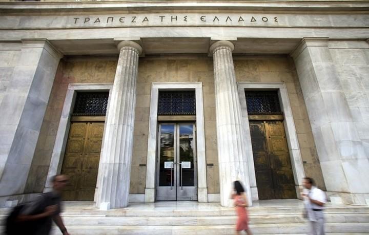 ΤτΕ: Τρύπα 412 εκατ. στο ισοζύγιο τρεχουσών συναλλαγών τον Μάιο