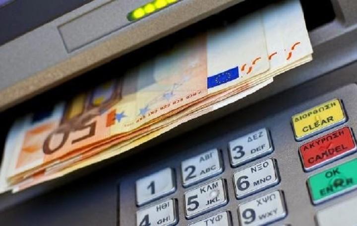 Πώς θα λειτουργεί το νέο όριο αναλήψεων από τα ATMs