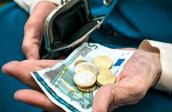 Πότε πληρώνονται οι συντάξεις Αυγούστου από ΙΚΑ και Δημόσιο