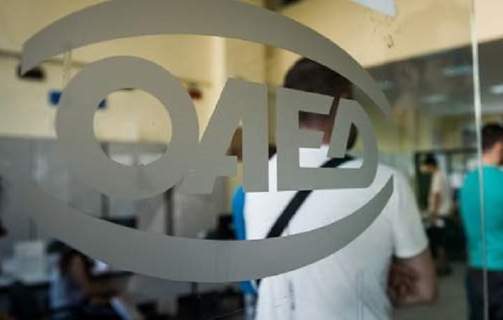 Άνοιξαν 360 θέσεις εργασίας στον ΟΑΕΔ