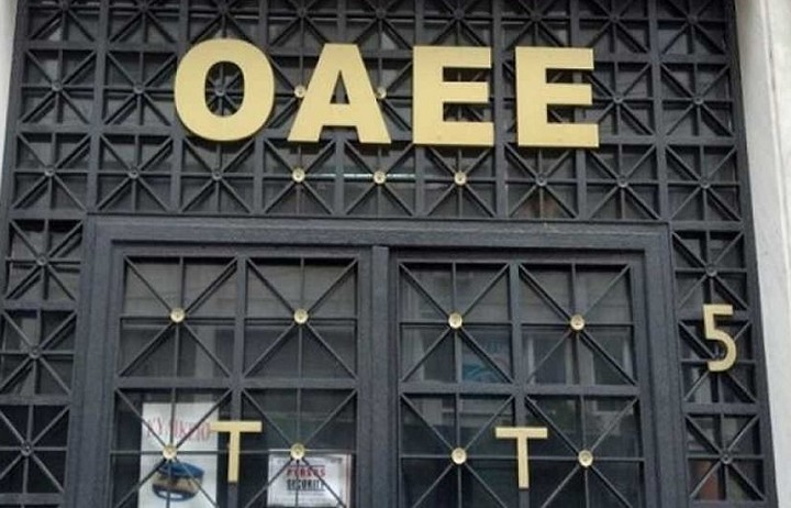 Μέχρι πότε η καταβολή εισφορών τρίτου διμήνου στον ΟΑΕΕ