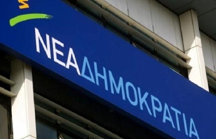 Η ΝΔ για τις επιθέσεις στα γραφεία ΣΥΡΙΖΑ και ΑΝΕΛ