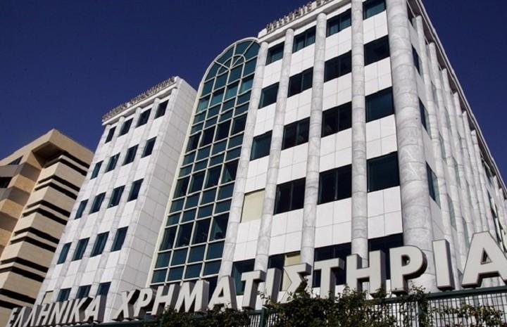 Ποια εταιρία πέρασε το «κατώφλι» του Χρηματιστηρίου Αθηνών