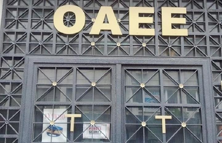 Οδηγίες από τον ΟΑΕΕ για τον υπολογισμό των εκκρεμών συντάξεων