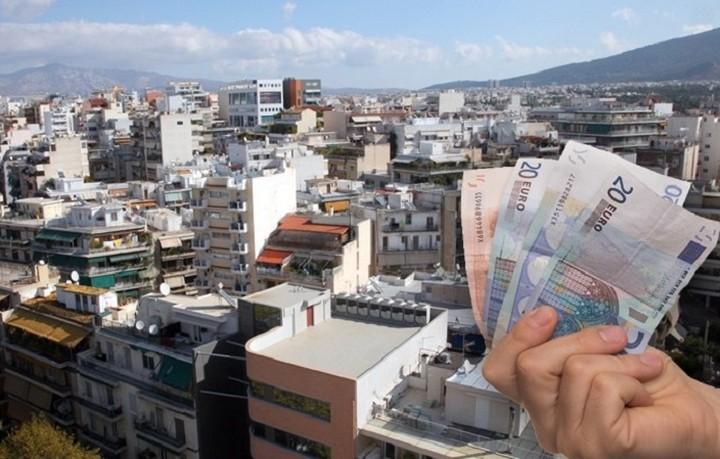Πόσοι θα πληρώσουν μεγαλύτερο ΕΝΦΙΑ και πόσοι μικρότερο