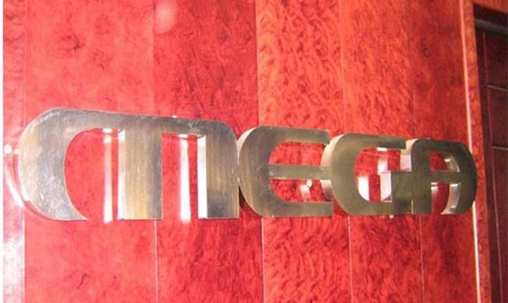 Mega: Οριστικά εκτός μάχης για τις τηλεοπτικές άδειες