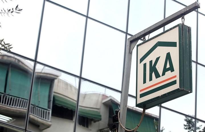Για πρώτη φορά μετά το 2010 το ΙΚΑ θα πληρώσει συντάξεις χωρίς δάνειο