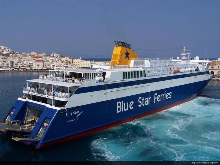 Blue Star Ferries: Εκπτώσεις 50% σε φοιτητές