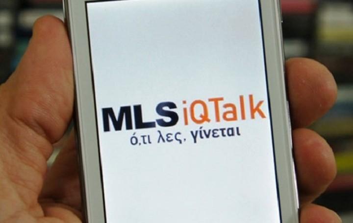 Σε ανοδική τροχιά τα κέρδη της MLS