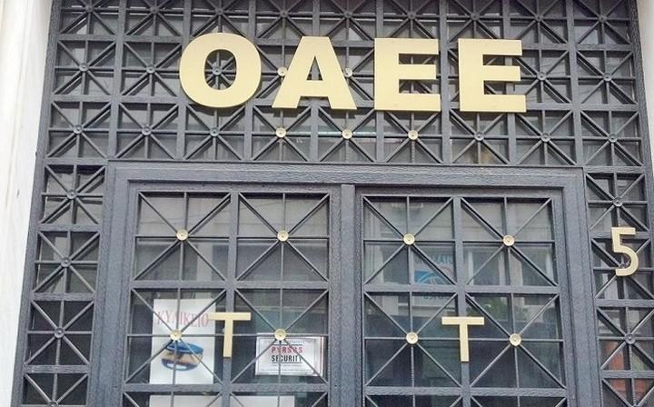 Εγκύκλιος για τη ρύθμιση των 100 δόσεων του ΟΑΕΕ εξέδωσε η ΕΣΣΕ