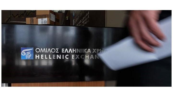 ΕΧΑΕ: Αύξηση των ιδίων μετοχών στο 4,27%