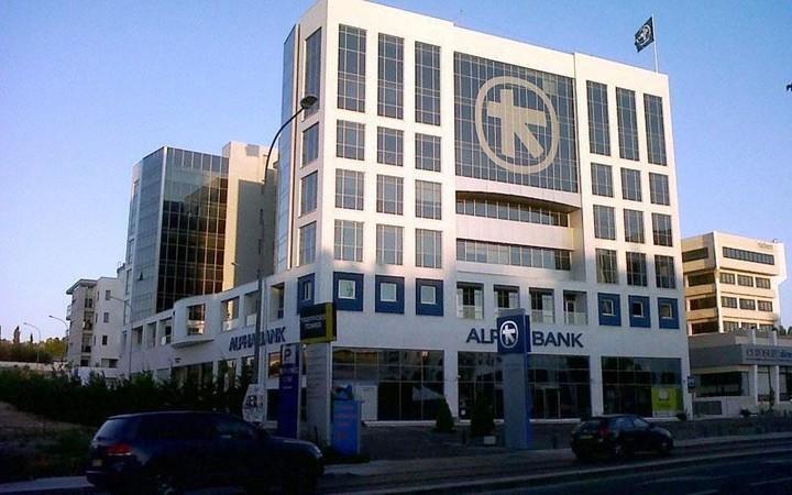 Alpha Bank Κύπρου: Σημαντική αύξηση κερδών