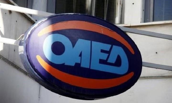ΟΑΕΔ: Δουλειά αντί για επιδόματα ανεργίας