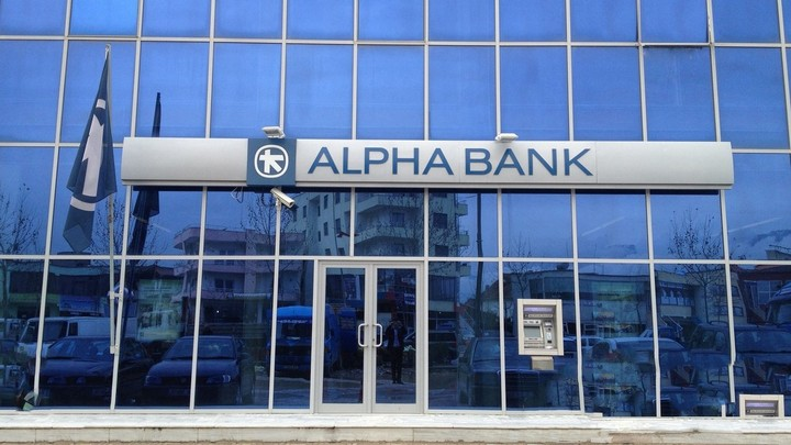 Alpha Bank: Έσοδα από τις μετοχές Visa και... bonus