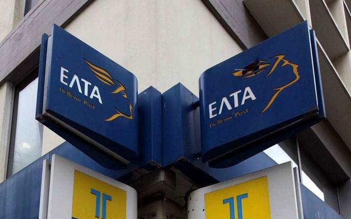 Μετά το ηλεκτρικό ρεύμα τα ΕΛΤΑ θα πωλούν ασφάλειες και κάρτες πληρωμής