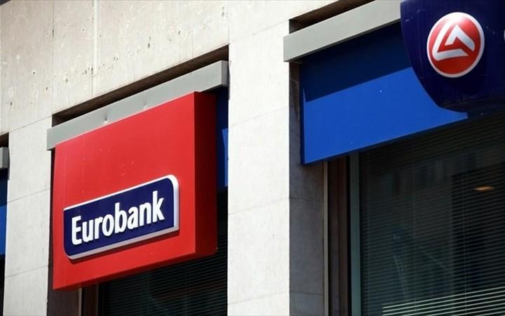 Αυξημένα κέρδη εμφάνισε η Eurobank