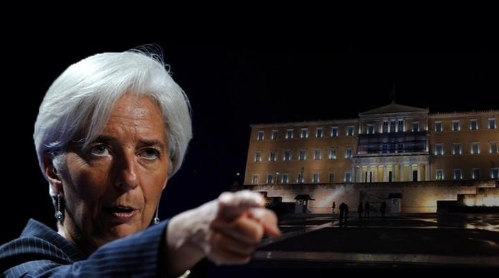"""Λαγκάρντ: """"Δε μετέχουμε ακόμα στο ελληνικό πρόγραμμα - το χρέος δεν είναι βιώσιμο"""""""