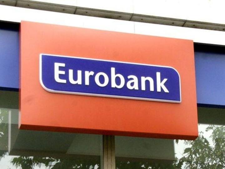 Eurobank: Τι οδήγησε στη συρρίκνωση του ΑΕΠ
