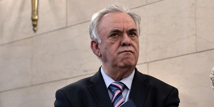 """""""Ναι"""" Δραγασάκη για Ταμείο Περιφερειακής Ανάπτυξης στη Δυτική Μακεδονία"""