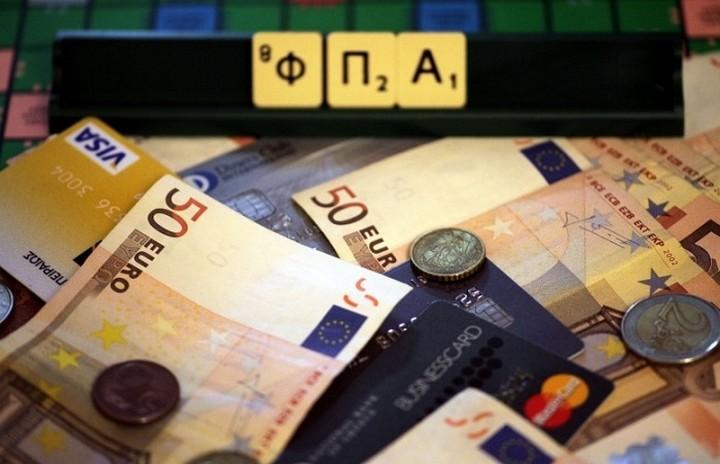 Πόσες επιχειρήσεις περιμένουν την επιστροφή ΦΠΑ