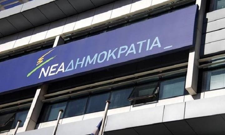 ΝΔ: Η κυβέρνηση ΣΥΡΙΖΑ - ΑΝΕΛ έχει χάσει κάθε επαφή με την πραγματικότητα