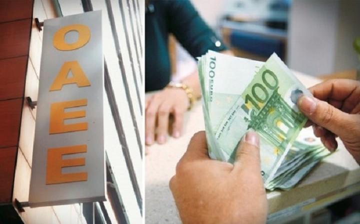 Πόσοι οφειλέτες του ΟΑΕΕ έχασαν τις 100 δόσεις